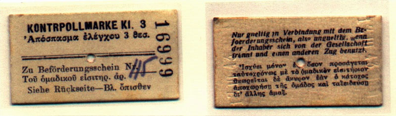 Faksimile: Fahrkarte, Vorder- und Rückseite.